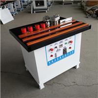 小型木工封边机械免漆板家具桌椅双面涂胶封边机磨角包边机