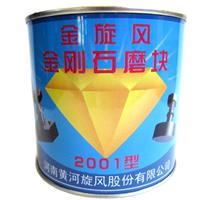 黄河旋风牌水磨石磨头异形高效加厚粗磨磨头厂家直销热卖