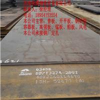 济南纵横钢铁贸易有限公司|济钢停产前最后一批钢材