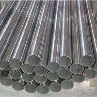 焊管 螺旋焊管 直缝焊管 不锈钢焊管