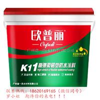 广州防水涂料生产厂家零费用招商加盟中