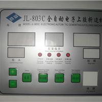 不锈钢铭牌定做金属标牌腐蚀铝牌丝印铜牌定制机器设备铝标牌制作