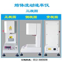 PA塑胶熔指仪厂家鹭工,广西PVC塑料熔融指数仪批发价
