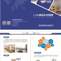 点供 cng点供设备 lng点供设备 天然气点供设备 点供设备厂家