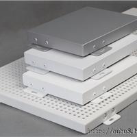 鋁單板_氟碳鋁單板幕墻_廣東氟碳鋁單板廠家