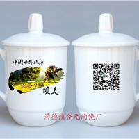 能在陶瓷茶杯上定做二维码图案的厂家