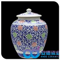 陶瓷蜂蜜罐 陶瓷储物罐 陶瓷枣子罐