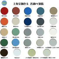 供应台湾烨辉55%镀铝锌彩涂卷、常熟烨辉板