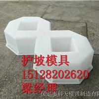 植草砖护坡模具|六角护坡塑料模具| 预制件厂家