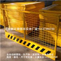基坑防护栏网批发 郑州建筑施工安全防护栏杆 工地临时护栏厂家