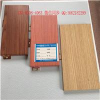 供应室内2.0mm厚木纹铝单板_2.0mm厚木纹铝单板价格