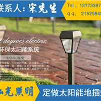 江苏弘光照明生产太阳能草坪灯家用氛围小路灯户外LED草坪灯