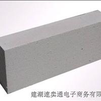 盐城厂家砂加气块,蒸压加气混凝土砌块/轻质砖 加气砖厂