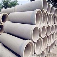 盐城厂家供应多种规格水泥涵管 钢筋混凝土排水管 水泥管砼管