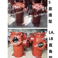 高品质船用单联油滤器S5050 CBM1133-82