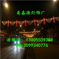 LED中国结款过街灯,春节亮化过街上灯