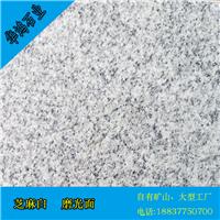 供应河南芝麻白优质花岗岩磨光面可替代随州白麻G633