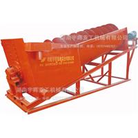 湖南宇晖重工机械专业生产螺旋洗砂机捞砂机