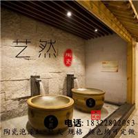 定制洗浴中心独立式陶瓷泡澡缸