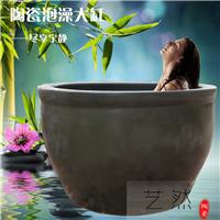 批发供应温泉洗浴中心圆形陶瓷大缸1件起批 景德镇厂家代发
