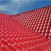 内蒙呼市包头最大的树脂瓦厂家批发的最低价格 包头树脂瓦厂