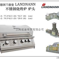 进口炉头 德国兰德曼G22044不锈钢庭院户外烧烤台烹饪岛台