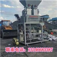 自动化粮食谷物定量包装机玉米小麦定量包装机颗粒煤炭包装机