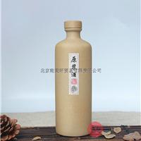 1斤原浆酒瓶仿古陶瓷酒瓶