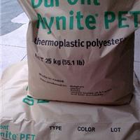 供应PET塑胶原料 FR530塑料原料 530BK粒子料价格