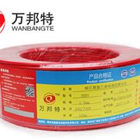 ZB-BV4?阻燃塑铜线,厂家直销,国标检测