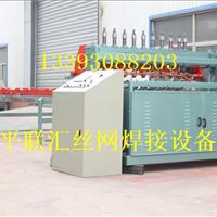 出售全自动钢筋网排焊机厂家直销 定制生产