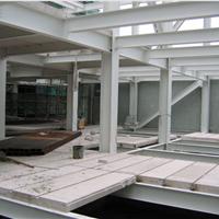 NALC板轻质楼板隔层轻型自保温网架板屋面板 钢结构阁楼加层改造