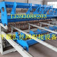 护栏网焊接生产线--护栏网焊网机全套设备输出
