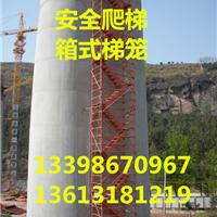 阜城县酬勤机械厂