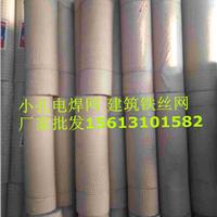 """上海镀锌电焊网生产厂家&1/2""""焊接铁丝网批发【出口标准】"""
