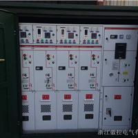 SRM16-12高压充气式环网柜高压充气重庆高低压成套