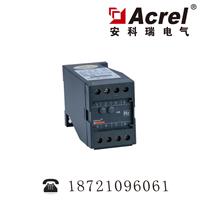 安科瑞BD-TR热电阻变送器 PT100温度传感器变送输出4-20mA