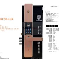 指纹锁密码锁智能锁家用防盗