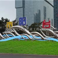 扬州不锈钢雕塑厂家