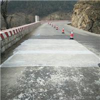 混凝土薄层快速修复 混凝土路面快速修补料
