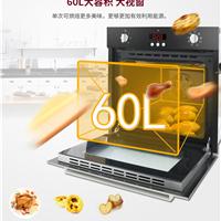 供应德普嵌入式电烤箱609