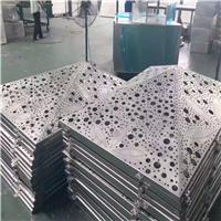 穿孔铝合金装饰板厂家生产冲孔铝板幕墙