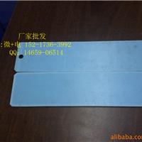 【发泡PP板夹/双色塑料板片夹/菜单夹】价格 东莞厂家_图片