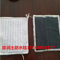 廣西膨潤土防水毯加膜型廠家專業定做
