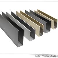 铝方通-U型铝方通-木纹U型铝方通-地铁站U型铝方通吊顶