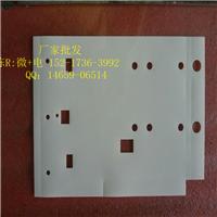 厂家供应福建福州 文具类PP实心胶板 雕刻加工PP片材装饰品
