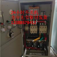 破碎机自耦降压起动柜280kW 6级电机电控柜