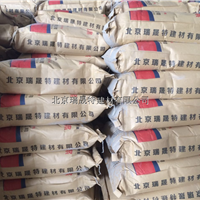C55抗压聚合物改性水泥砂浆兴安盟