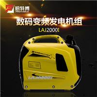 焊接用带电焊机的无声发电机价格