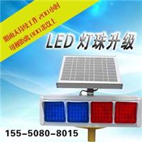 太阳能移动信号灯 太阳能爆闪灯全国批发销售